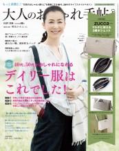 cover_014_201809_l