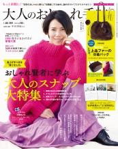 cover_014_201901_l