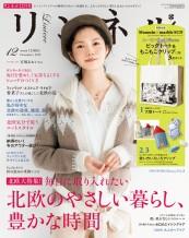 cover_012_201912_l
