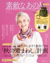 cover_018_201912_l