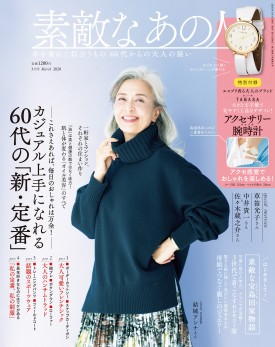 cover_018