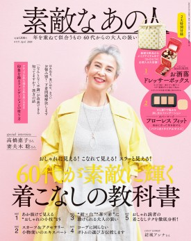 cover_suteki