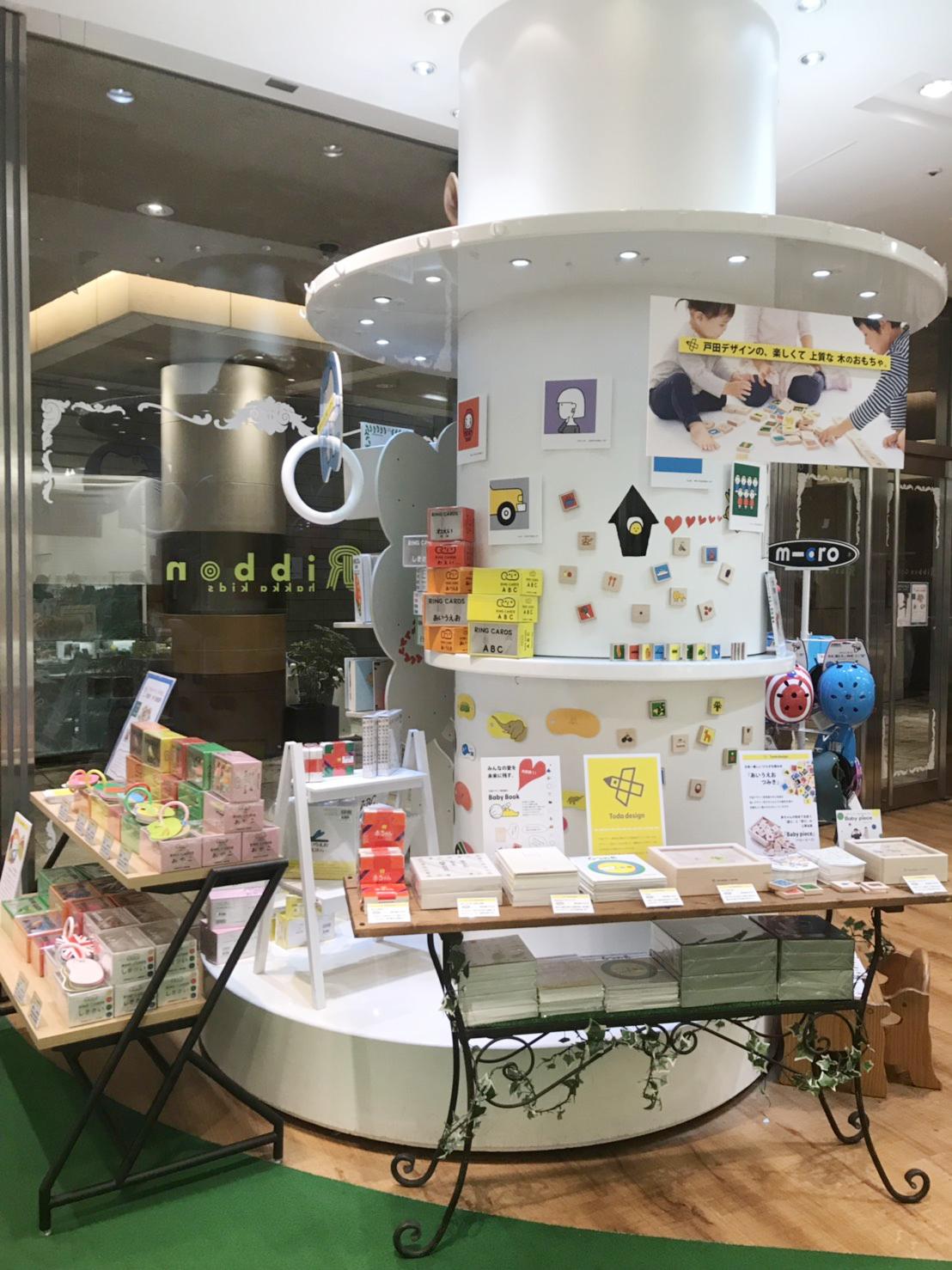 「戸田デザイン研究室」POP UP SHOP08