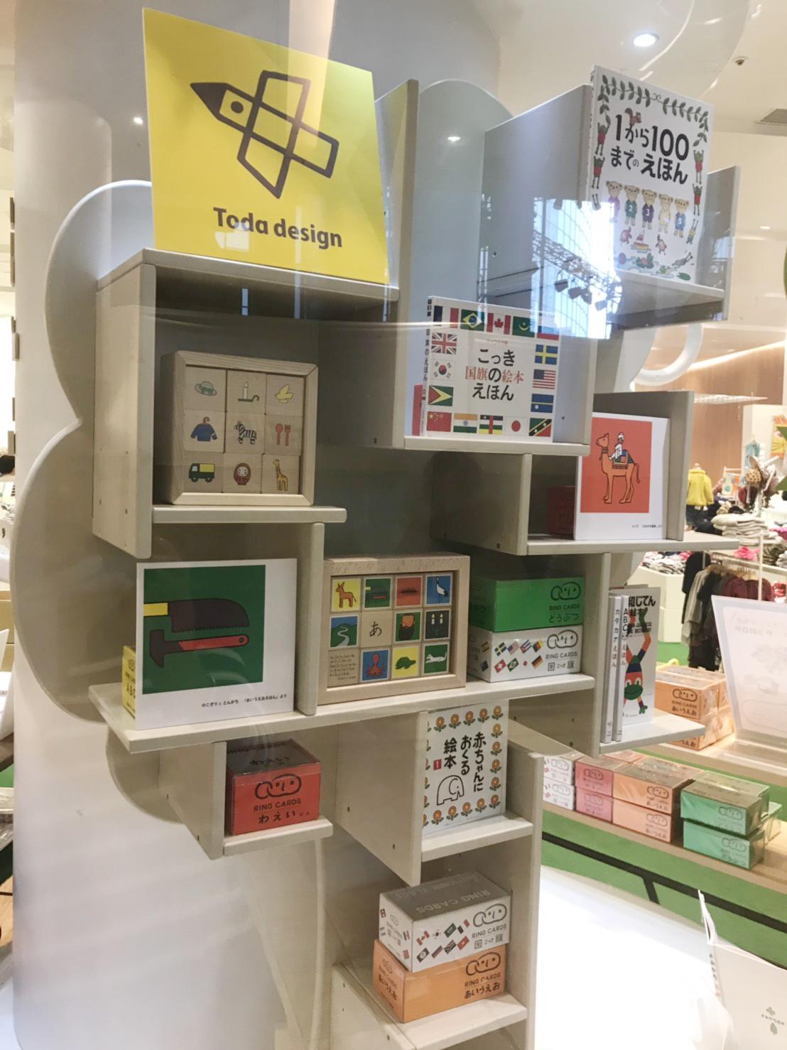 「戸田デザイン研究室」POP UP SHOP05