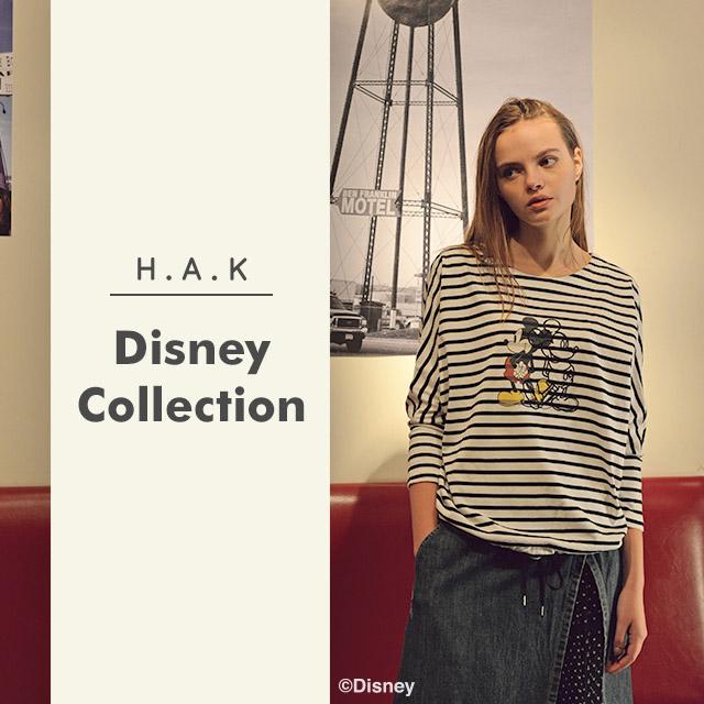 190129HAK_Disney_l