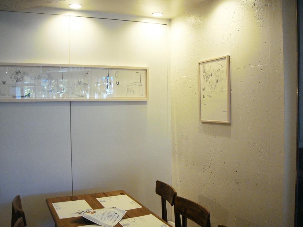 Cafe Madu青山店内観_3_size