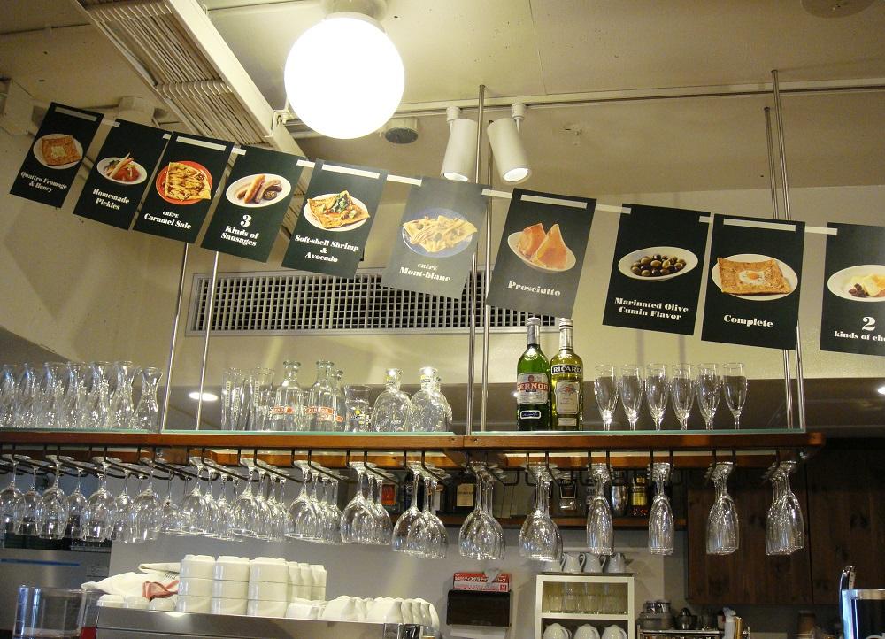 Cafe Madu青山店内観_2_size