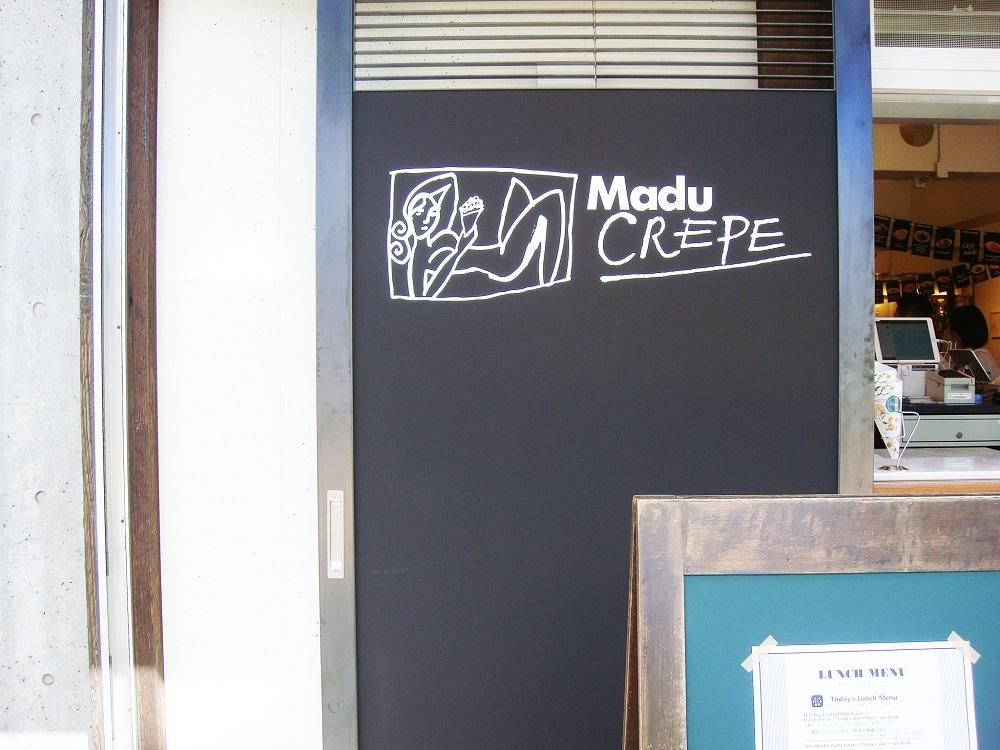 Cafe Madu青山店外観_2_size