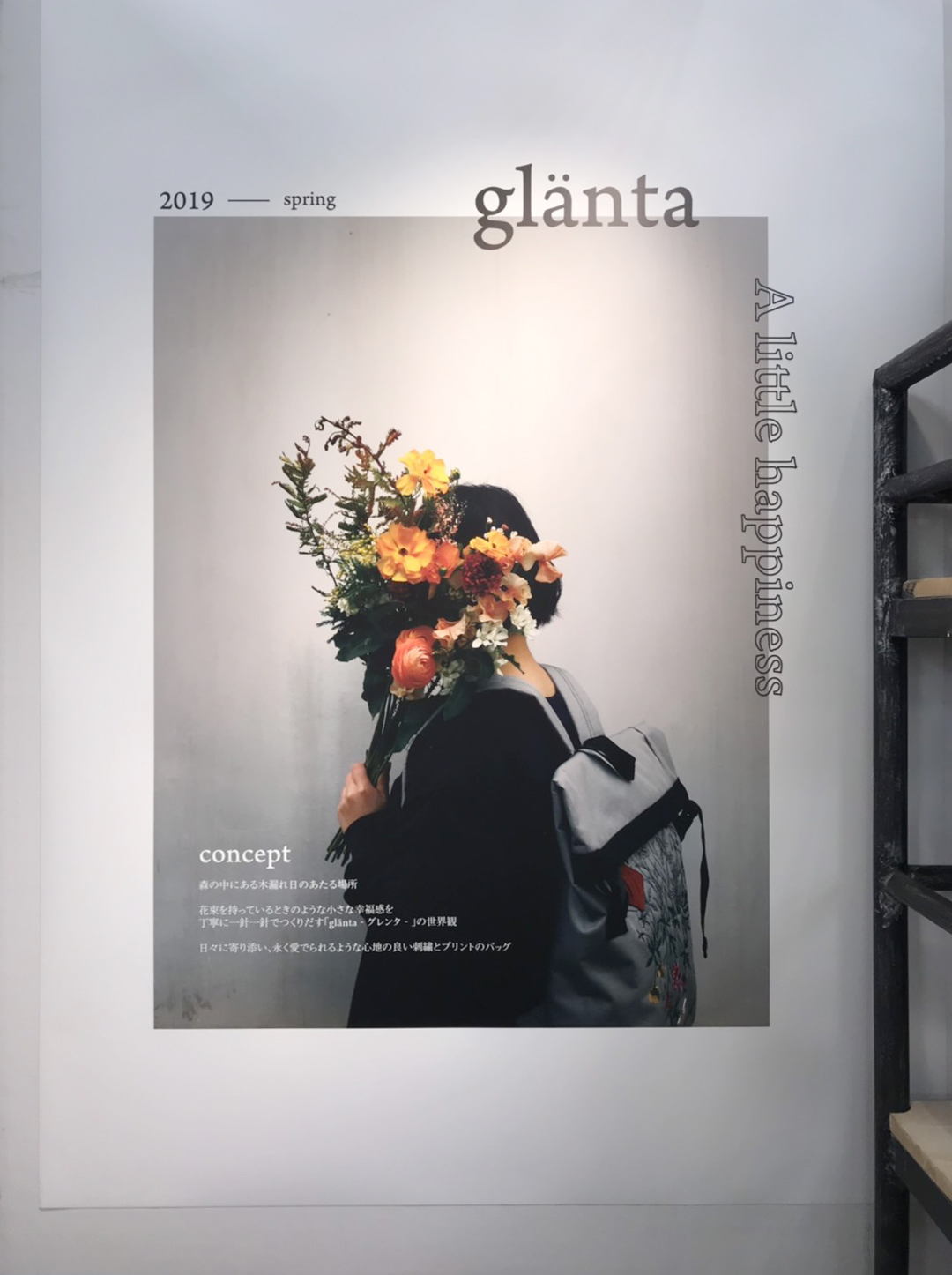 rooms EXPERIENCE 38_glanta06