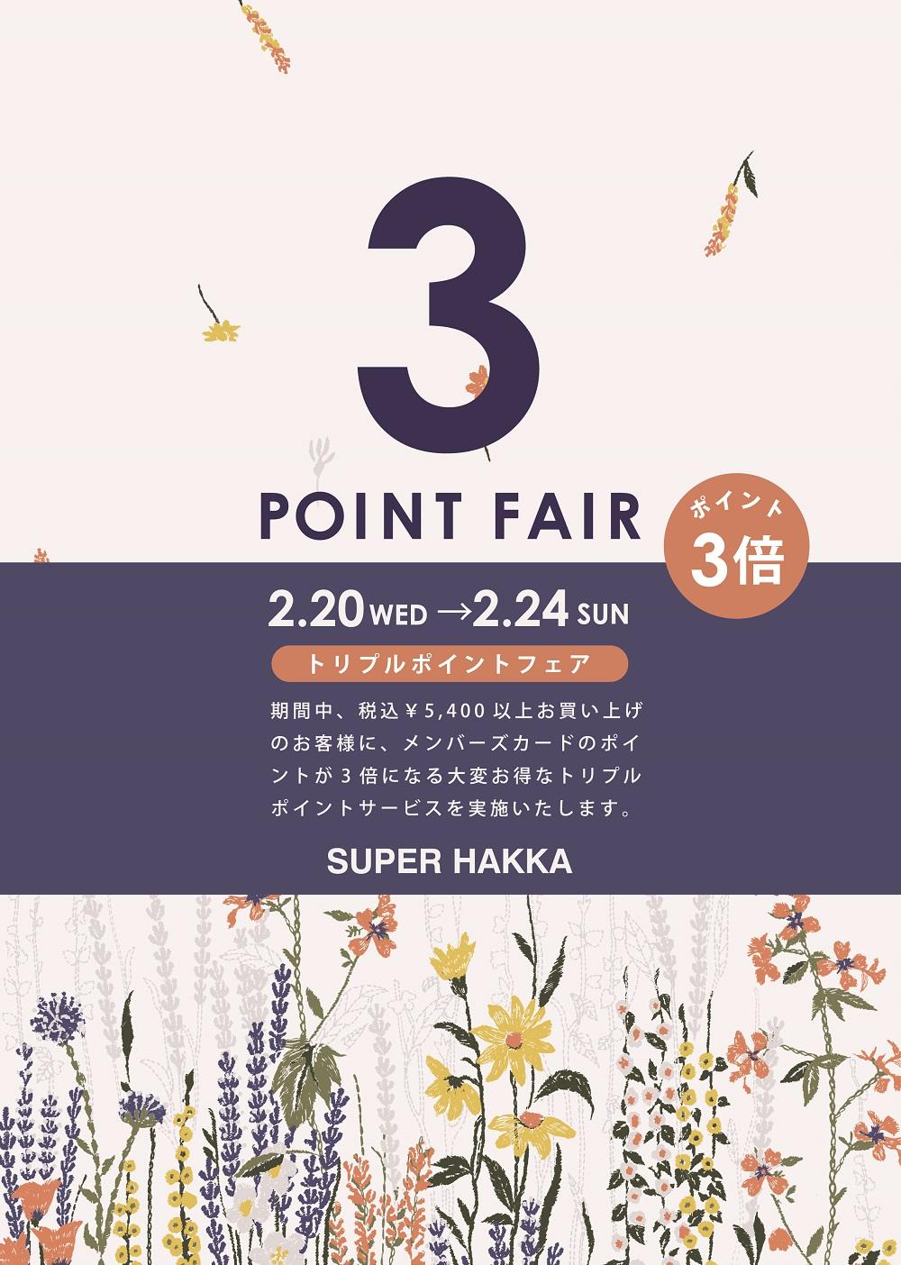 A4_sh_3point_ok_ol(早川調整)