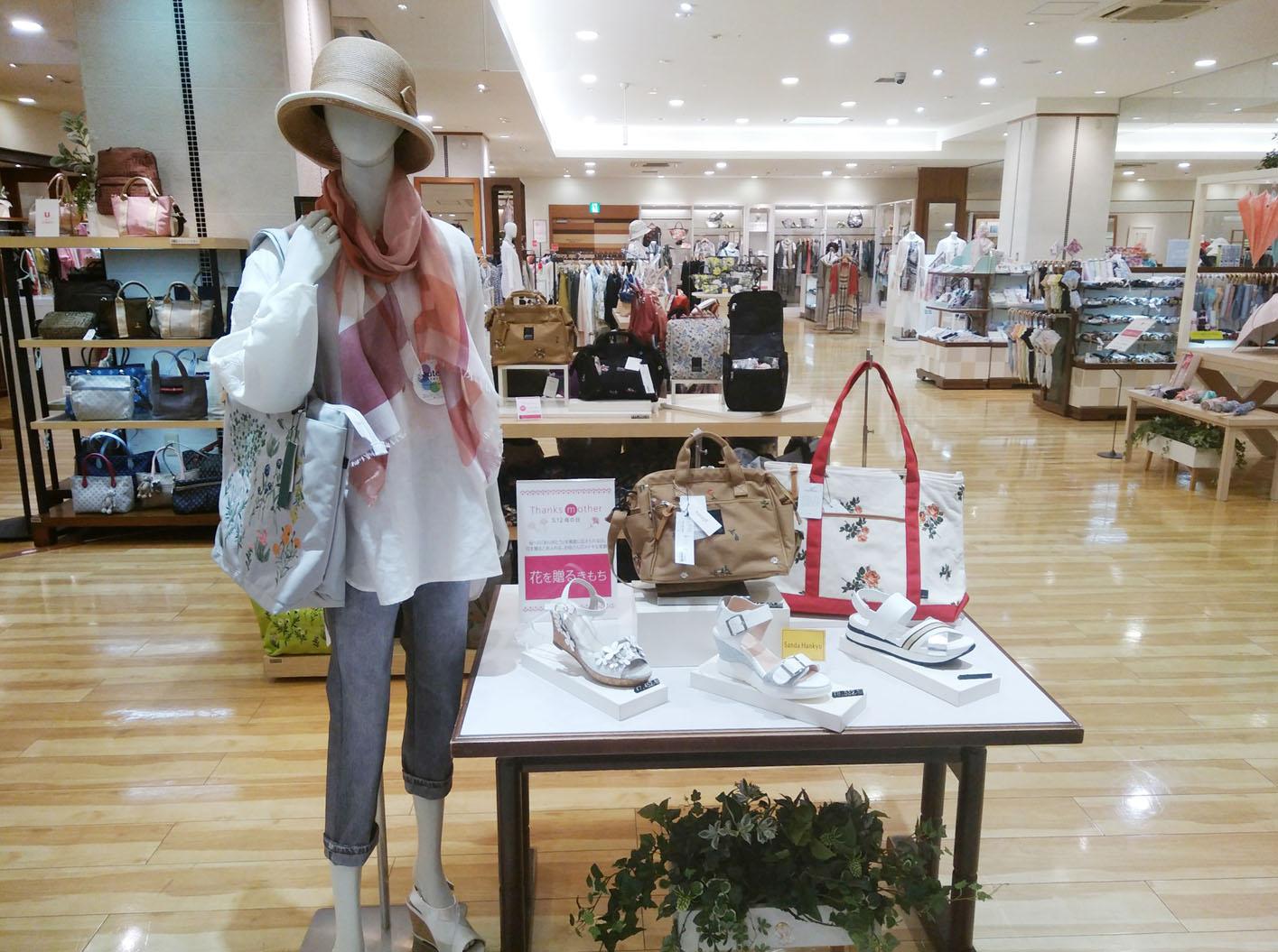 三田阪急百貨店02