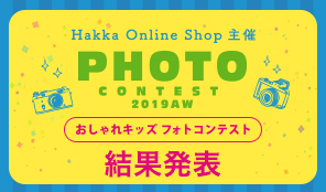 photocontest2019_t1
