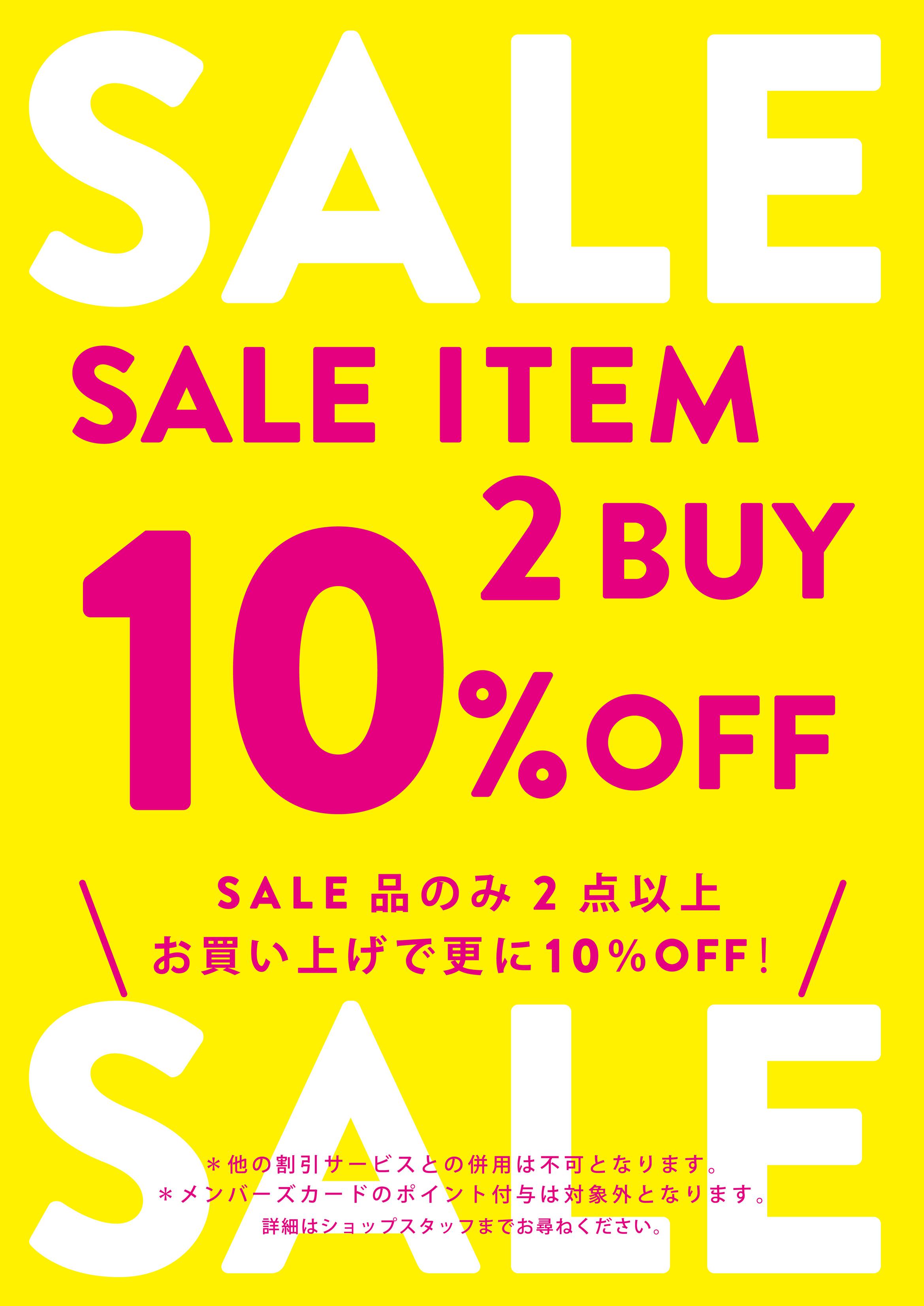 ladys_line_sale_pop_ol