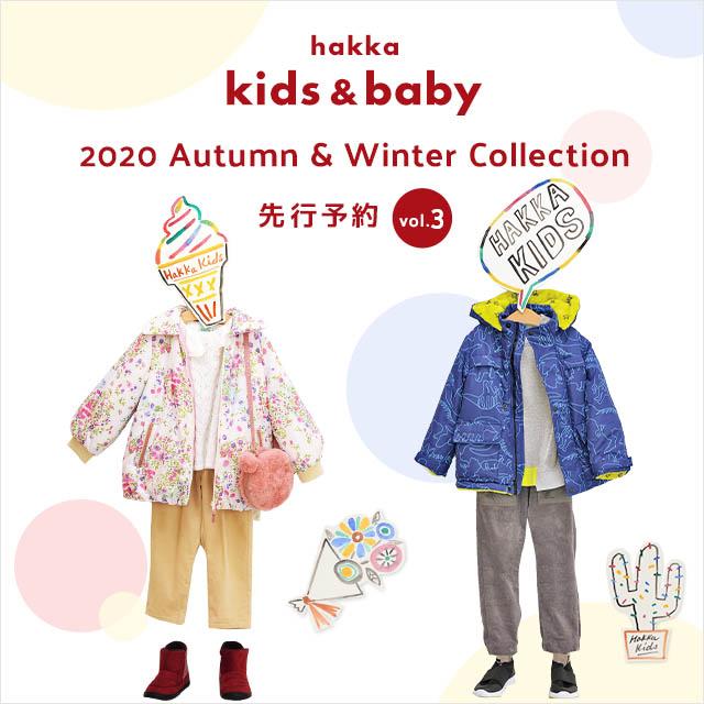 KIDSBABY_PRE-ORDER_l