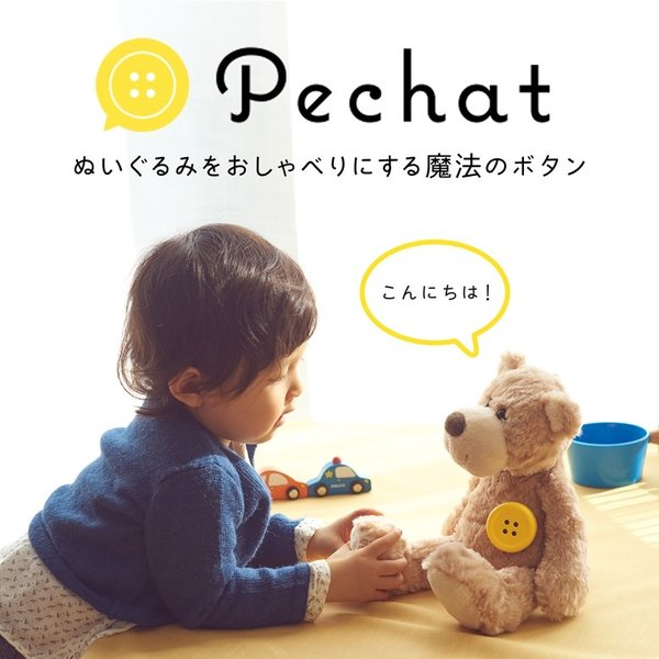haconaka_pechat001