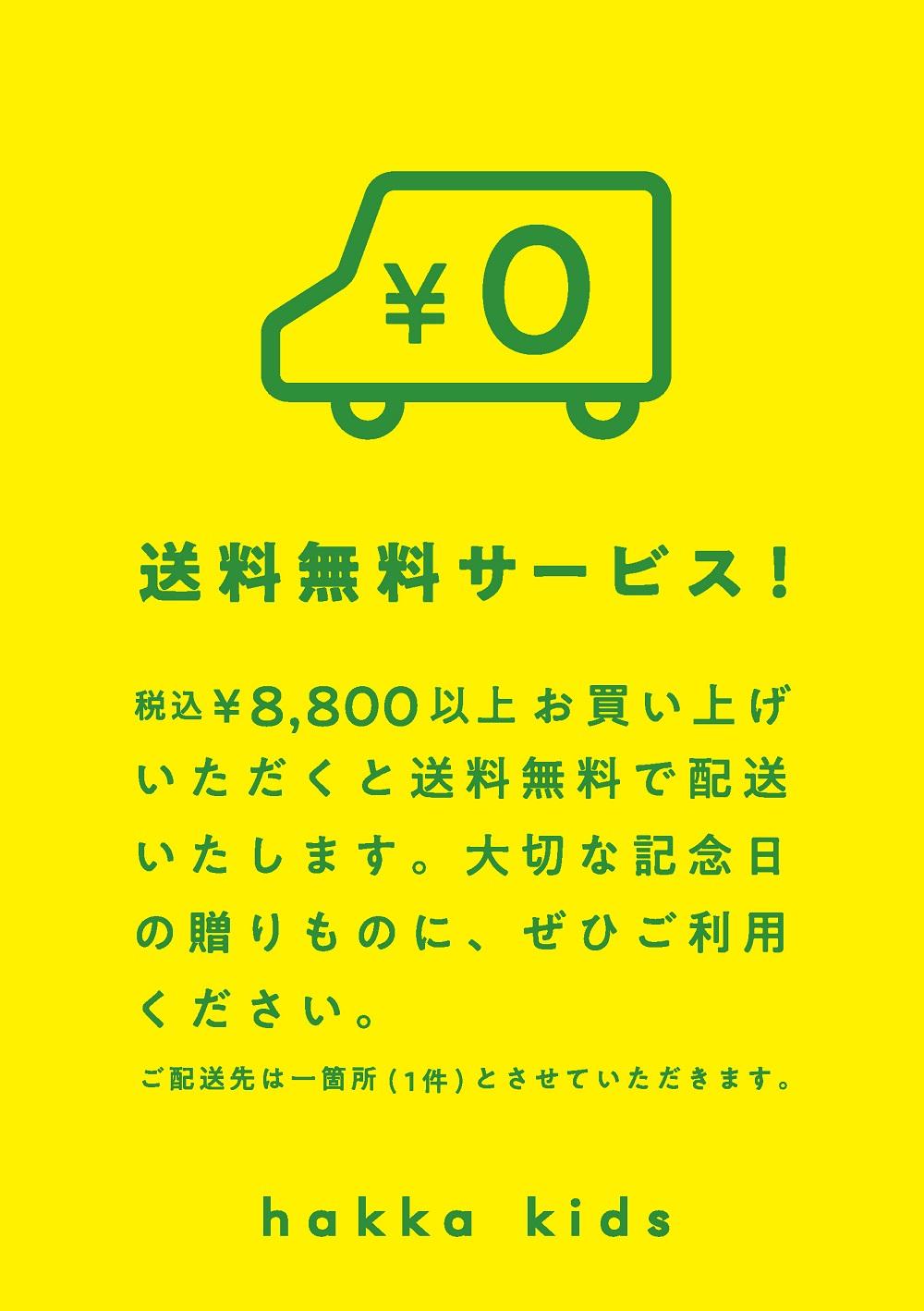 A5_soryo_muryo_pop_fix_ol 2