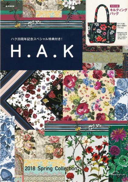*使用可能日未定*e-MOOK「H.A.K」COVER_サイズ変更